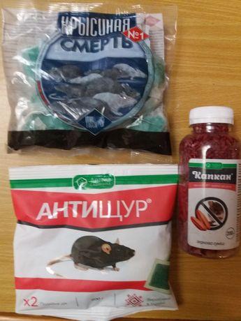 капкан крисиная смерть от крис мишей пакетики антищур