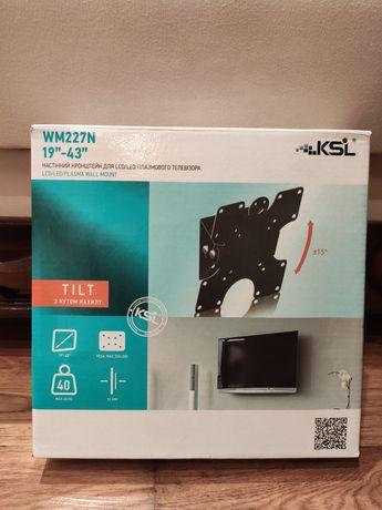 Настінний кронштейн (крепление) для плазми LCD/LED