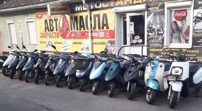 Черная пятница. Скутер Honda (Оформляем кредит)