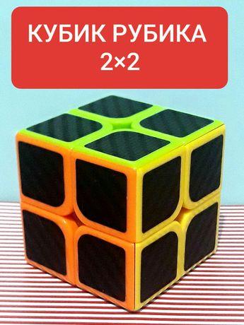 Кубик Рубика 2×2 Цветной Пластик Наклейка Карбон Головоломка Игрушка
