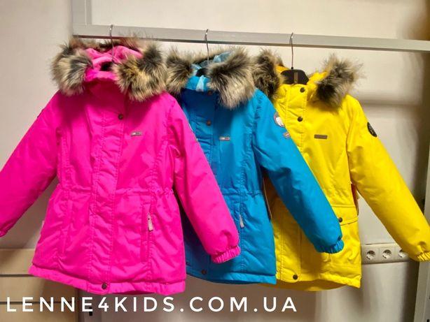 LENNE куртки-парки зима в наличии. Размер 134-170
