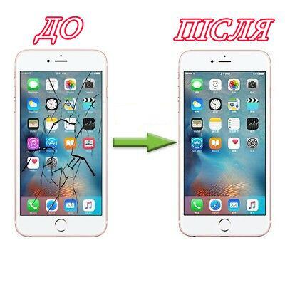 Заміна розбитого скла на дисплеях Apple iPhone/iPad/Apple Watch