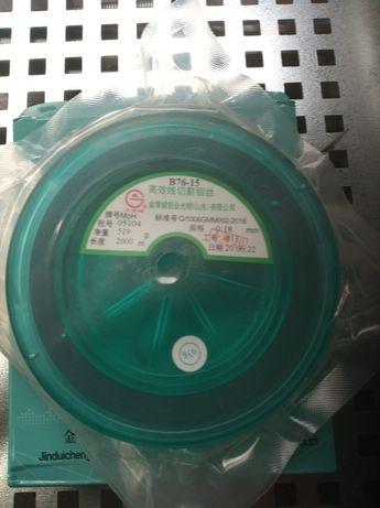 Drut molibdenowy 0.18mm