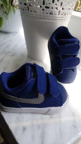 Buciki Nike 17