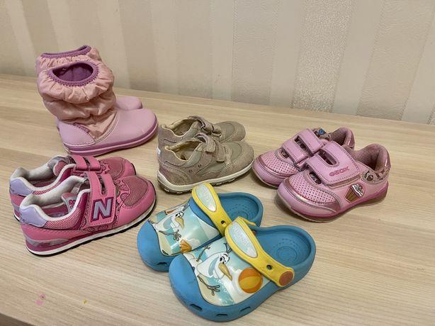 Geox, new balance,crocs кроссовки на девочку 22,23,24 р.