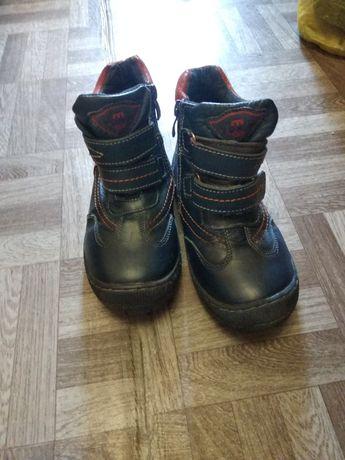 Ботинки 31 размер 150 руб.