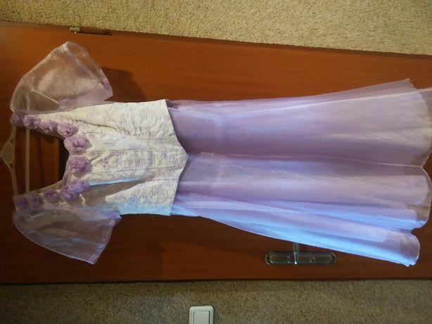 Piękna suknia balowa .