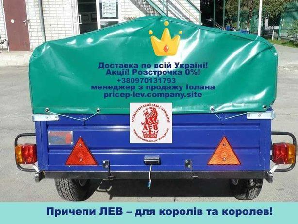 Причіп  ЛЕВ-СВ (нестандартна комплектація) від заводу