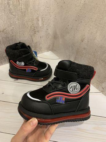 Зимние Термо ботинки для мальчика от Tom.m