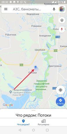 Продається земля в центрі с.Потоки (25 соток), 10 км від Кременчука