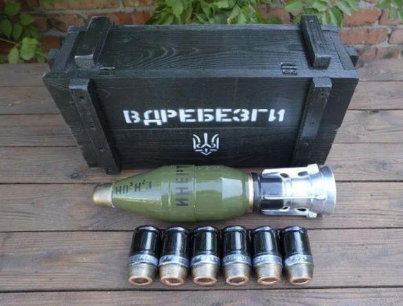 Мина в ящике от РПГ-26 набор для дома алкоголя рюмка удобный
