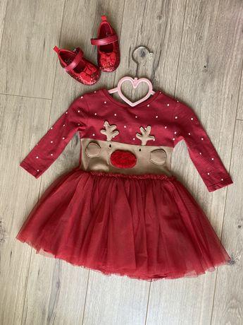 Платье для новогодней фотосессии