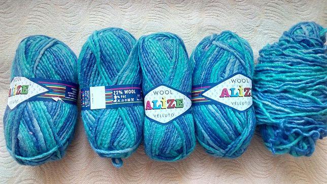Пряжа Alize Velluto 72% шерсть нитки для вязания