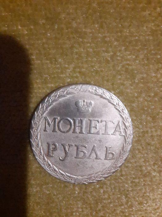 Монета рубль в хорошем состоянии Киев - изображение 1