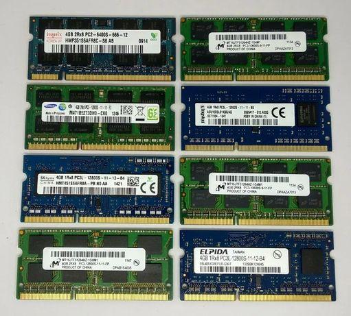 Память для ноутбука SO-DIMM DDR2/DDR3/DDR4 2/4GB