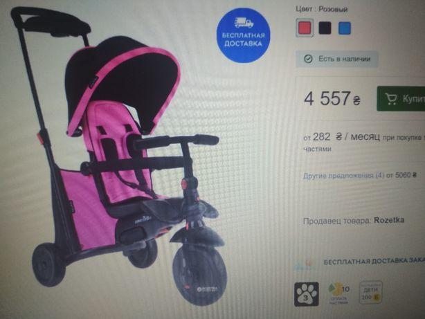 продам детский велосипед трансформер SmartTfold500 7in1