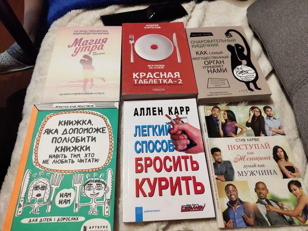 Новые, Распродажа Книги