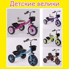 Велосипед трехколесный Best Trike LM Много видов 6 цветов