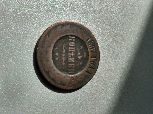 Царские монеты Николая ll 3 копейки 1897 года