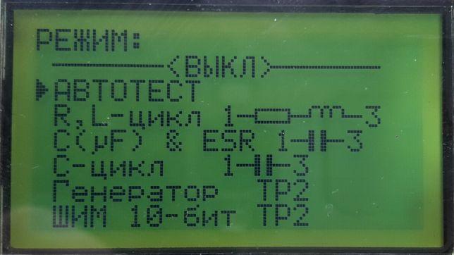 Ремонт, прошивка транзистор-тестеров, мультиметров