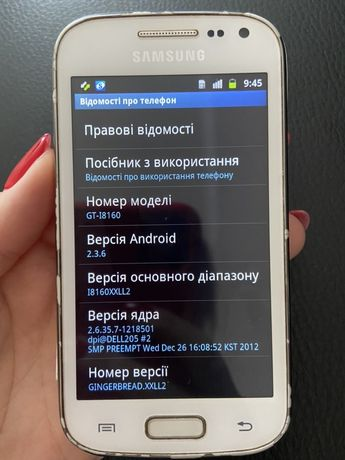 Samsung Galaxy Ace 2 GT-I8160 white