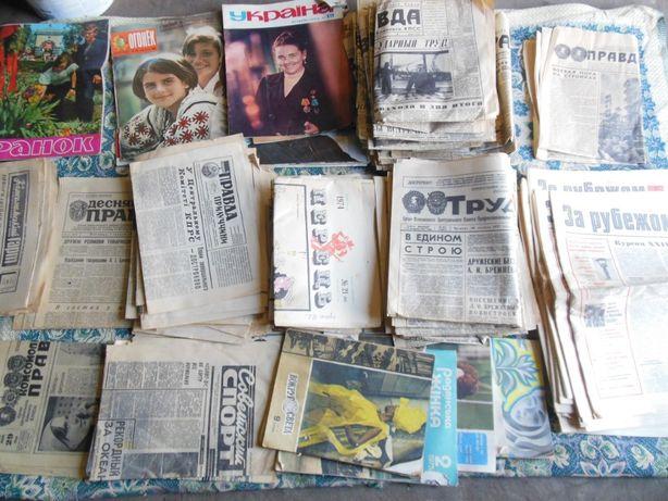 """Газета """"ПРАВДА"""","""" ЗА Рубежом""""и много других, 1966. 1973.1974. 1975 год"""