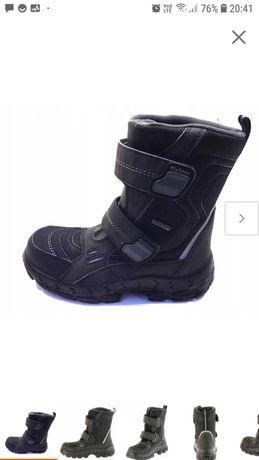 Richer ecco buty zimowe jak nowe 31
