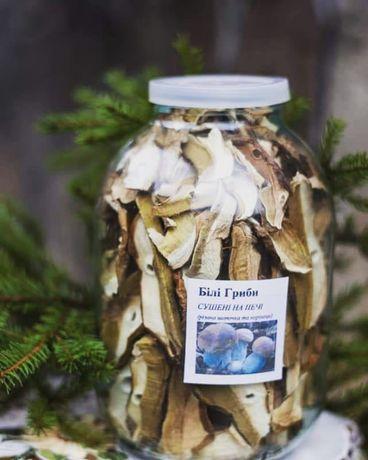Закарпатские грибы белые сушеные 2020, гриби сушені білі 1-й сорт!