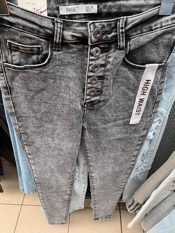 Jeansy z elastanem rozmiary 36 i 38 i 40