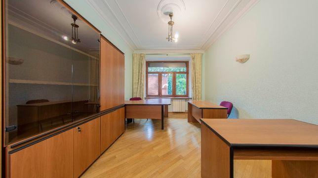 Офис в самом центре - Ярославов Вал 15А - Без комиссии