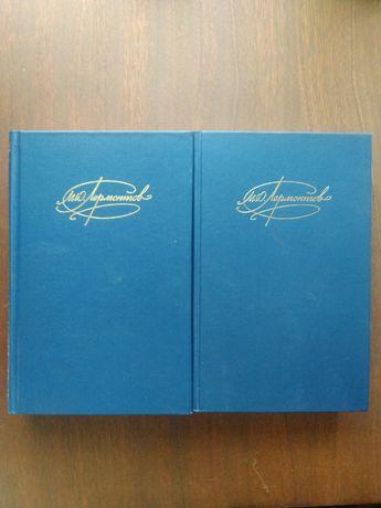 Лермонтов М.Ю. Сочинения в 2-х томах