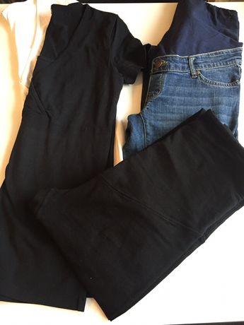 Zestaw ubrań ciązowych