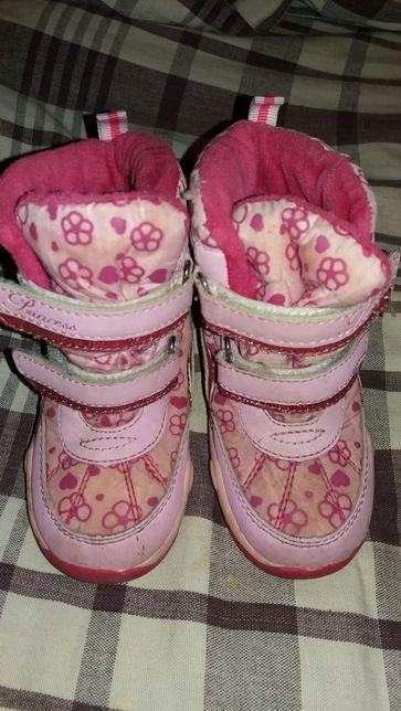 Сапожки Disney, чобітки 24 розмір