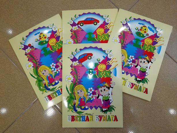 Цветная бумага набор для творчества школа детский сад