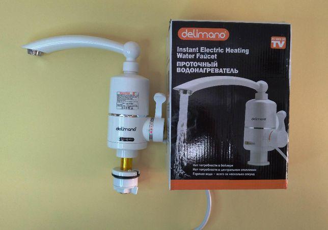 Продам водонагрівач Delimano 3kWt Делімано Змішувач для кухні