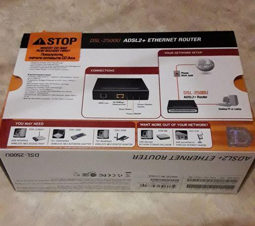 ADSL2 + интернет роутер