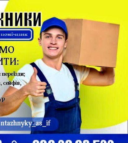 Вантажники-AS-Тернопіль