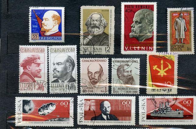Почтовые марки ; Ленин.