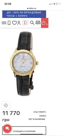 Швейцарские часы Christina london с брилиантами