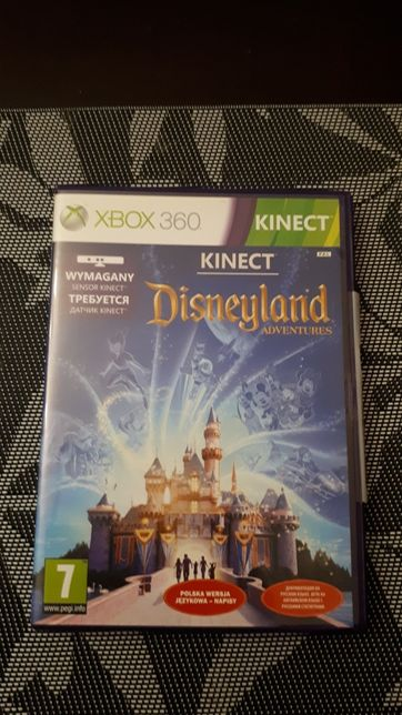 Gra Xbox Disneyland Wwa