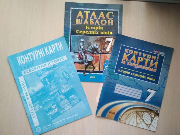 Атлас+ к.карты 7 класс Всесвітня історія. Історія Середніх віків.