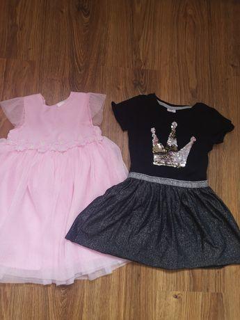 Sukienki, spódniczki