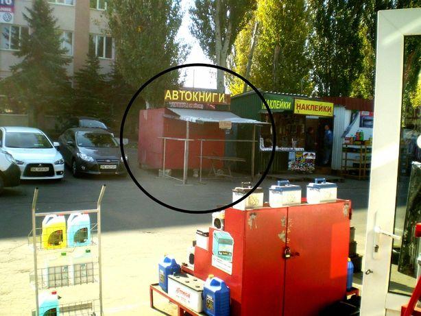 Аренда (продажа) киоска на Авторынке (13 Линия). размер 2*2.5