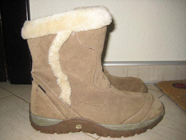 Продам ботинки Jack Wolfskin (размер 36)