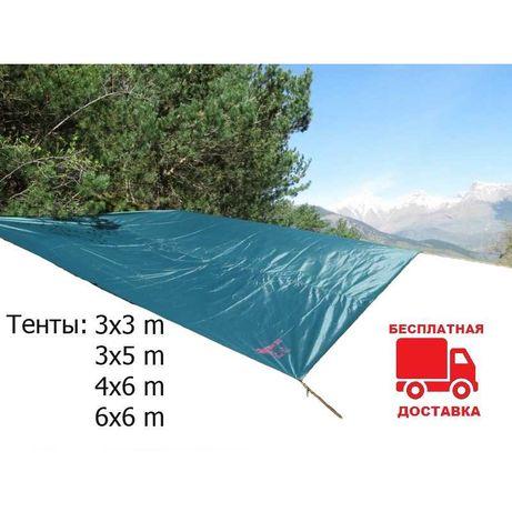 Тент Tramp 3x3, 3x5, 4x6, 6x6 для кемпинга, походов, пикника