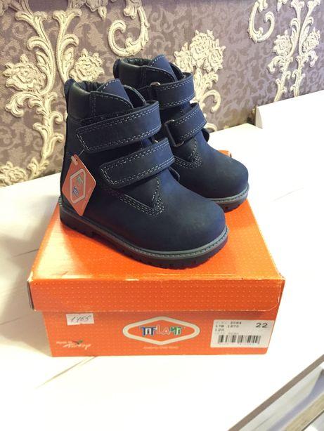 Новые детские зимние ботинки на мальчика
