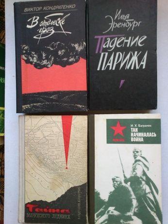 """Эренбург Илья Григорьевич """"Падение Парижа"""", Ленинград, 1985"""