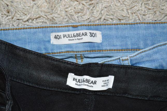 Spodnie Pull&Bear rozmiar 40