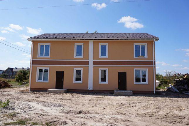 Продам дом, дуплекс от Хозяина 95 кв. с.Новое., Боярка