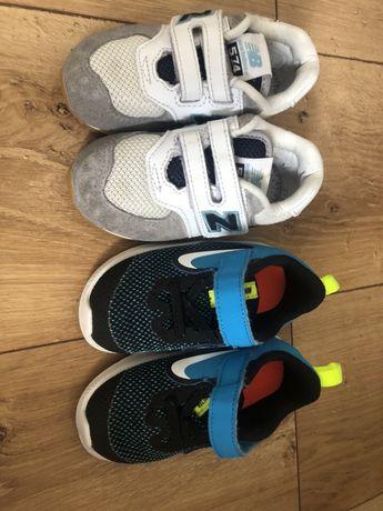 Adidasy Nike New Balance 2 szt